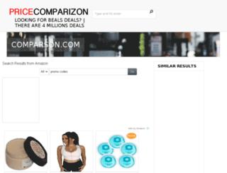 pricecomparizon.com screenshot