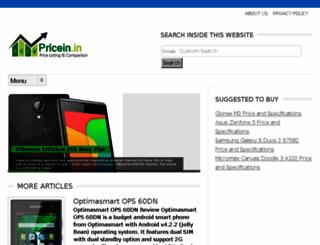 pricein.in screenshot