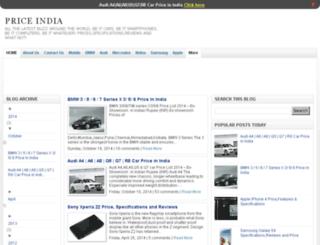 priceindia1.blogspot.com screenshot
