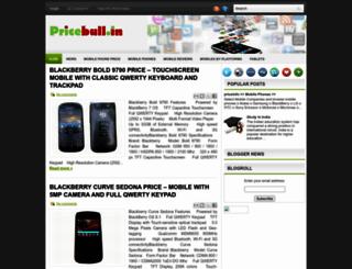 priceinfo.blogspot.com screenshot