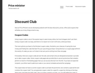 priceminister.co.uk screenshot