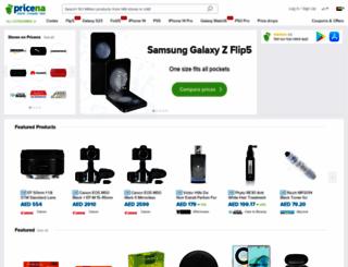pricena.com screenshot