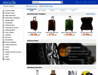priceok.ru screenshot