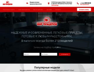 pricep23.ru screenshot
