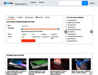 pricepony.com.ph screenshot
