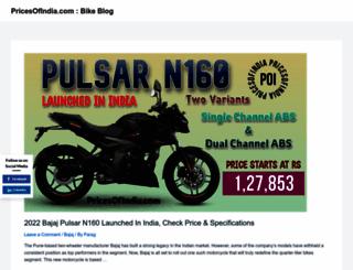 pricesofindia.com screenshot