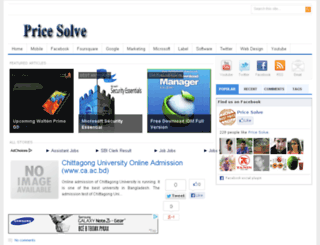 pricesolve.blogspot.in screenshot