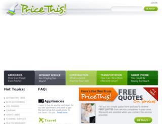 pricethis.com screenshot