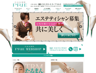 prie-japan.co.jp screenshot