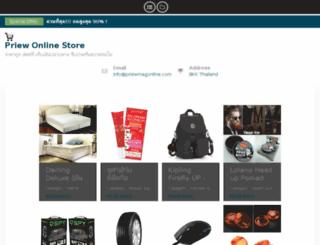 priewmagonline.com screenshot