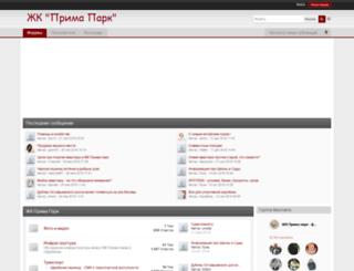 prima-park-forum.ru screenshot