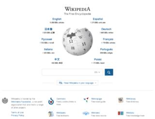 primaproxy.eu screenshot