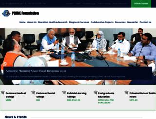 prime.edu.pk screenshot