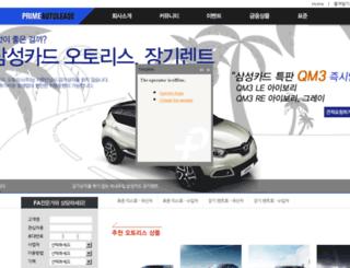 primeautolease.com screenshot