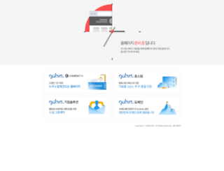 primebanking.co.kr screenshot