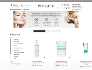 primestyle.com.ua screenshot