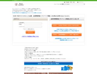 princegolfresort.jp screenshot