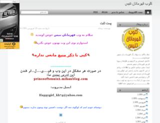 princeoftennis.mihanblog.com screenshot
