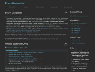 princerevolution.org screenshot