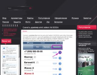 pringoo.com screenshot