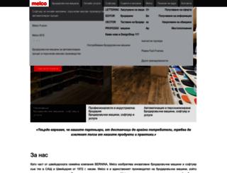 print-solutions.eu screenshot
