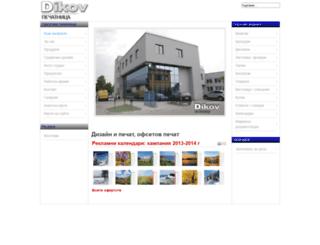 print.dikov.com screenshot