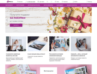 printbook.ru screenshot