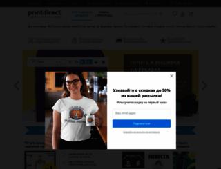 printdirect.ru screenshot