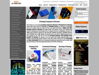printingcompanyinchennai.com screenshot