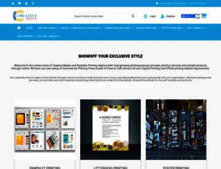 printingpune.com screenshot