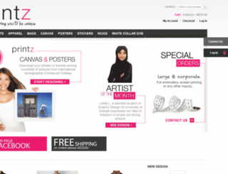 printz.ae screenshot