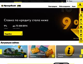 priorbank.by screenshot