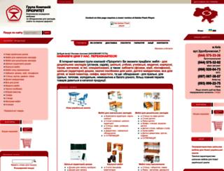 prioritet-1.com.ua screenshot
