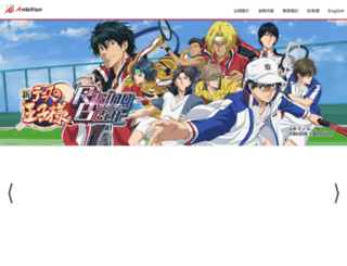 prisla.jp screenshot