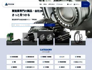 prism.co.jp screenshot