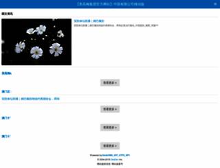 prisnilos.net screenshot