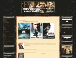 prison-uz.ucoz.com screenshot