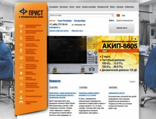 prist.ru screenshot