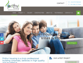 prithvihousing.com screenshot