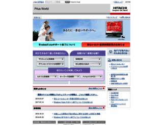 prius.hitachi.co.jp screenshot