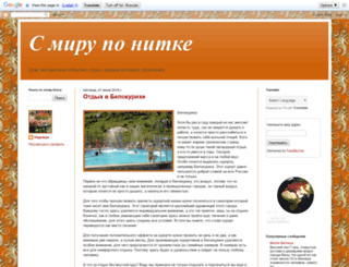 priusadebnoehozyastvo.blogspot.com screenshot