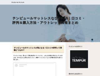priusonline.jp screenshot