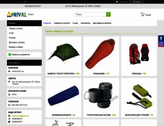 prival.net.ua screenshot