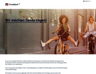privatbank1891.com screenshot