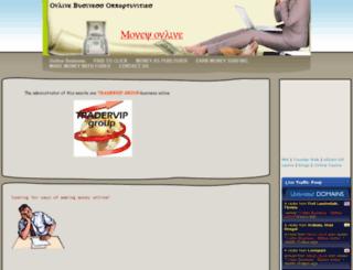 privateszone.webs.com screenshot