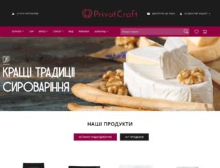 privatmarket.ua screenshot