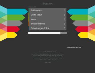 priyaa.com screenshot