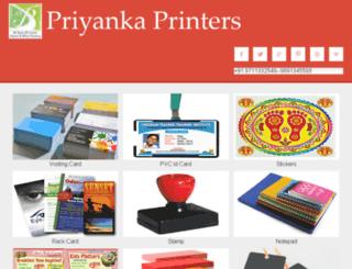 priyankaprinters.com screenshot