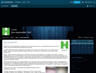 priyutnoi.livejournal.com screenshot