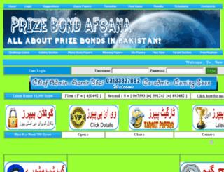 prizebondafsana.net screenshot